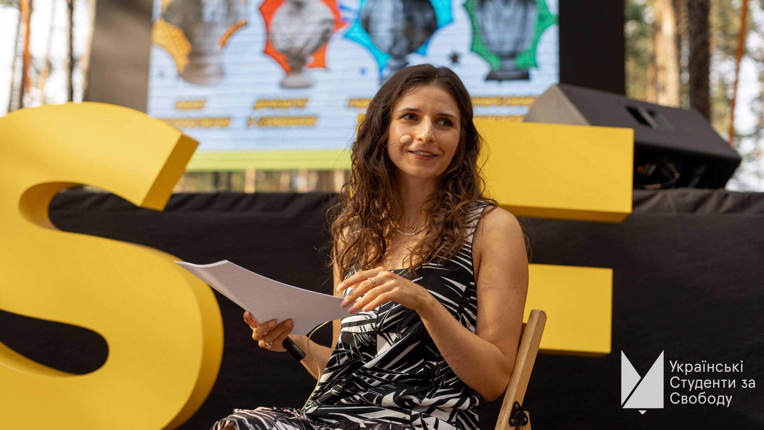 Наталія Мельник